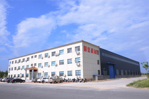 Guoxin Machinery Factory