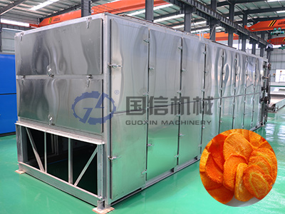 Carrot Drying Machine